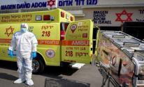 الحجر الصحي في اسرائيل