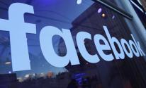 شركة فيسبوك: تطرد موظفا اعترض على منشورات لـ