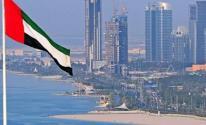الإمارات تحدد موعد العودة الكاملة لـ