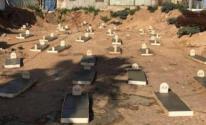 مقبرة الإسعاف