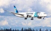 مصر: للطيران تعلن إجراءات السفر الجديدة للوقاية من فيروس كورونا