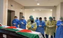 كورونا الجالية الفلسطينية