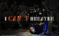 شاهد: وحشية الشرطة الأمريكية في التعامل مع الأمريكيين الأفارقة