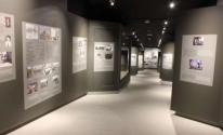 متحف ياسر عرفات