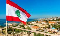 لبنان: طوابير