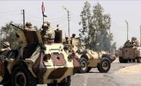 مصر وجنوب السودان