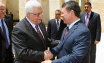 العاهل الأردني والرئيس عباس