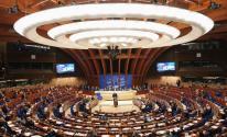 مجلس اوروبا