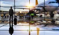 شاهدوا: المطار الوحيد