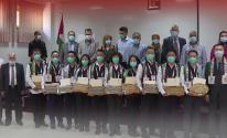 شاهد بالفيديو: اختتام زيارة وفد طبي صيني للأراضي الفلسطينية