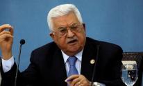 يُذكر أنّ الأمين العام السابق لحركة الجهاد الإسلامي في فلسطين رمضان عبدالله شلح؛ تُوفي مساء اليوم السبت، بعد صراع مع المرض خلال السنوات الماضية.