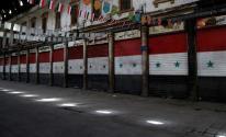 سوريا: توجه