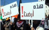 أهالي النقب في بئر السبع يتظاهرون ضد الهدم والترحيل