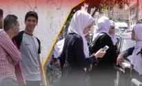 شاهد: آراء طلبة الثانوية العامة في غزّة بآخر امتحانات العام 2020