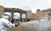 شاهدوا: طبيب يمني يفاجئ أهالي