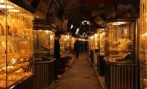 سوق الدهب