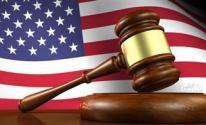 بالصور: أميركا تنفذ أول حالة إعدام