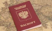 الجنسية الروسية