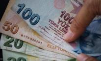 تركيا: 170 مليار دولار