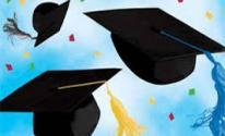 ناجحين في الثانوية العامة