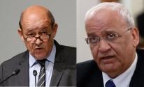 عريقات ووزير خارجية فرنسا