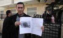 الاحتلال يخطر بهدم 30 منزلًا في القدس