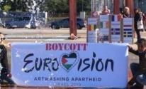 الاحتلال ينظّم حملة تستهدف السويد لدعمها مؤسسة فلسطينية