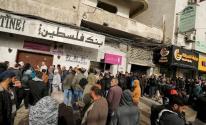 صرف الشؤون الاجتماعية بغزة