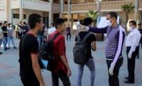طلاب الثانوية يقدمون الاختبارات في ظل كورونا