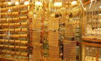 أسعار الذهب في فلسطين اليوم الجمعة 17 يوليو 2020