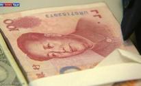 الدولار.. يتراجع مع تصدر