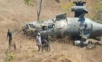 كولومبيا: مقتل مقتل 9 عسكريين بحادثة تحطم طائرة هليكوبتر