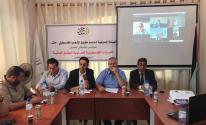 مجتعمون بغزة يؤكدون ضرورة إنهاء الانقسام ووضع خارطة طريق وطنية