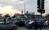 تظاهرات أمريكية رفضًا لطة الضم