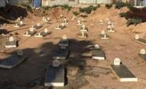 مقبرة الإسعاف الإسلامية