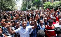 إثيبوبيا