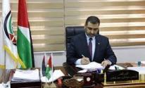 النائب العام في غزةالمستشار ضياء الدين المدهون