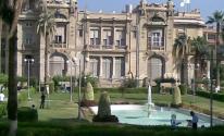 جامعة عين شمس المصرية