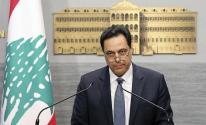ئيس الوزراء اللبناني حسان دياب