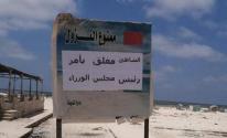 شاهدوا: السلطات المصرية تغلق