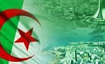 شاهدوا: تعرف على البطل المصري الذي استرجعت الجزائر رفاته من فرنسا