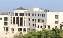 جامعة فلسطين التقنية خضوري