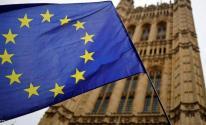 الاتحاد الأوروبي ومساعدات