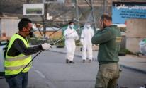 اغلاق مقر وزارة الصحة في مدينة نابلس للتعقيم.jpg