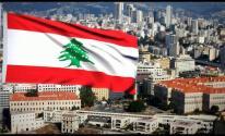 لبنان .. ترفع سعر الخبز المدعوم  رغم انهيار الليرة