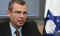 رئيس الكنيست الإسرائيلي ياريف ليفين
