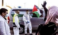 كورونا الجاليات الفلسطينية.