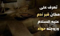 بالفيديو: تعرف على مكان قبر سيدنا
