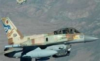 مقاتلات أمريكية تعترض طائرة مدنية