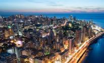 شاهدوا: طريقة لبنانية